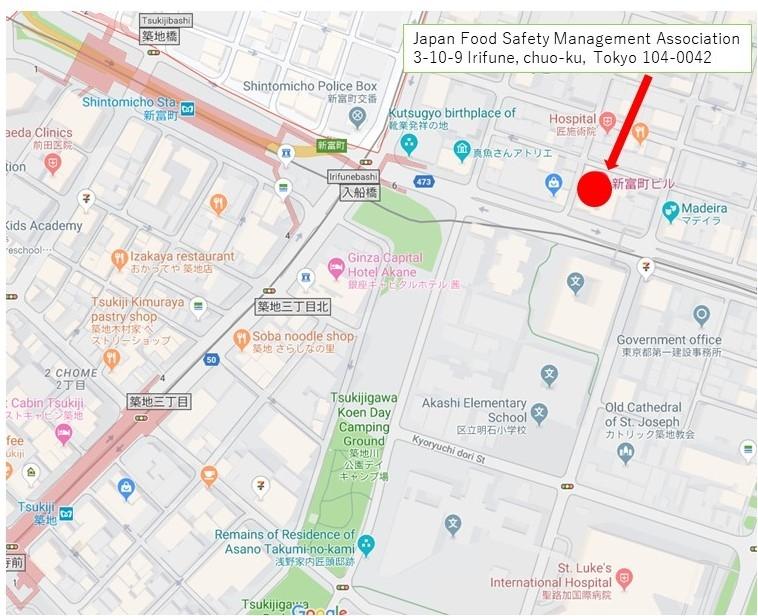 新富町ビル地図英語.jpg
